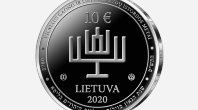 Bank of Lithuania issues a silver coin dedicated to a famous Sage - the Vilna Gaon